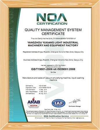 index-ISO-certificate